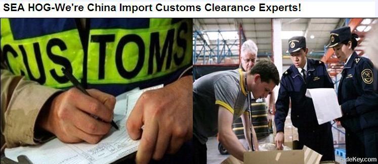 China customs declaration