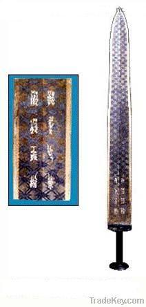 sword of Yue king  Goujian