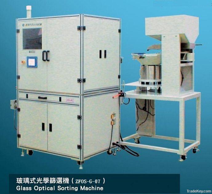 Glass Optical Sorting Machine