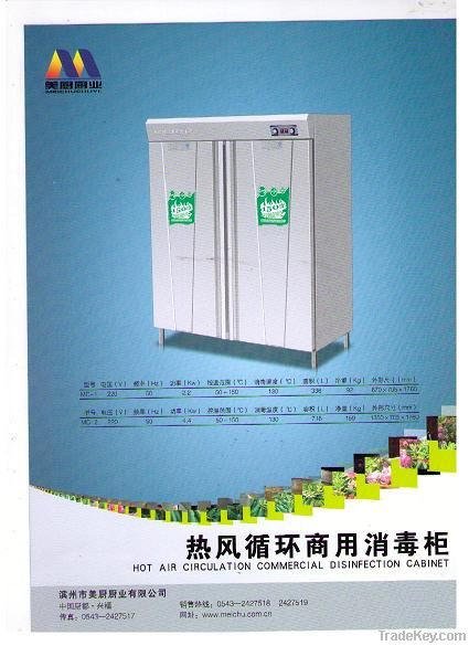 150 centigrade commercial disinfection cabinet