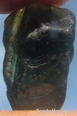 rough sapphire
