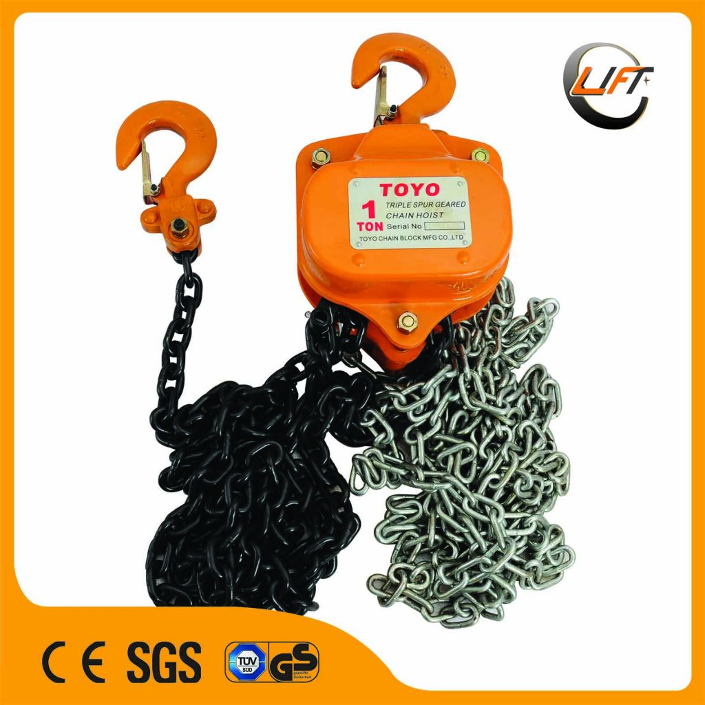 HS-VT chain block