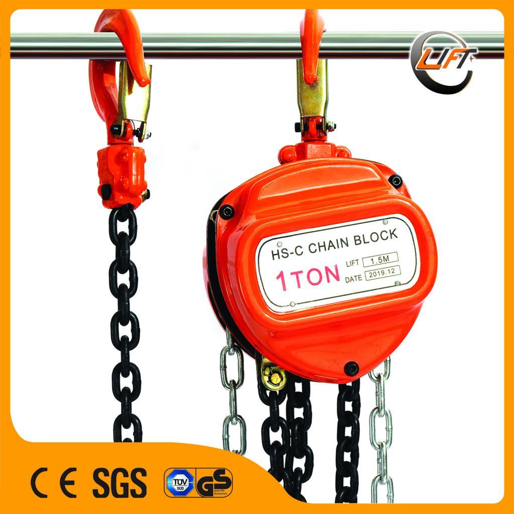 HSC chain block