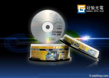 Blank CDR 700mb 52x colorful printed