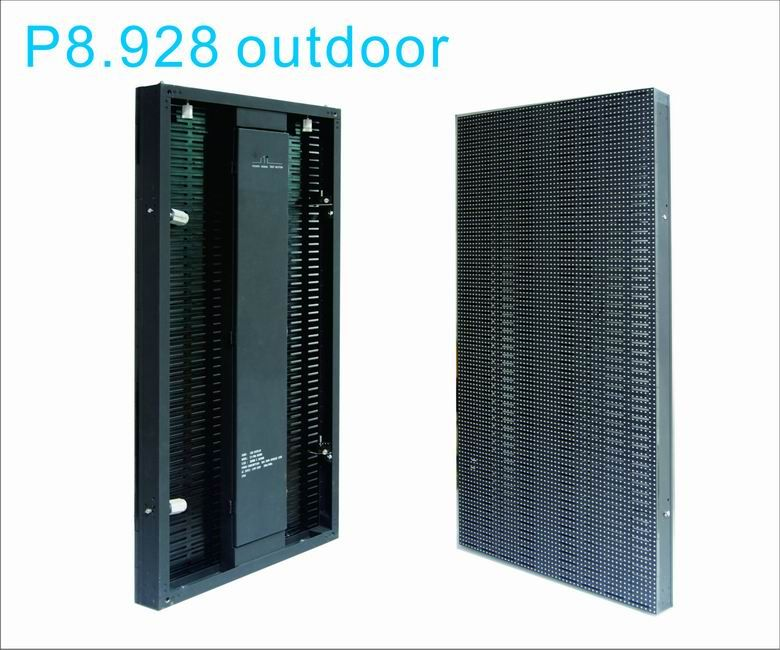 p8.928 outdoor led curtain screen