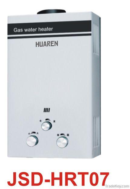 gas water heater (HRT07)