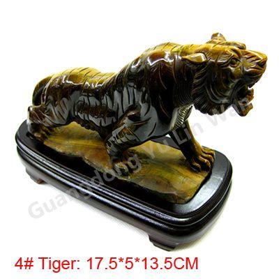 Tiger Craft
