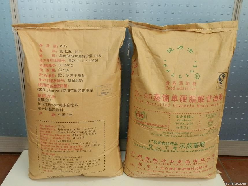 D-95 DMG for bakery food