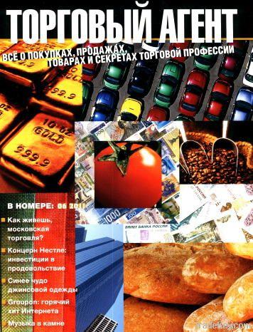 Trade Agent Magazine