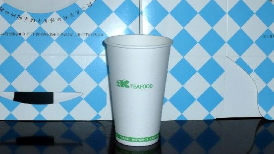 Healthy and nature disposable single wall PE paper cup