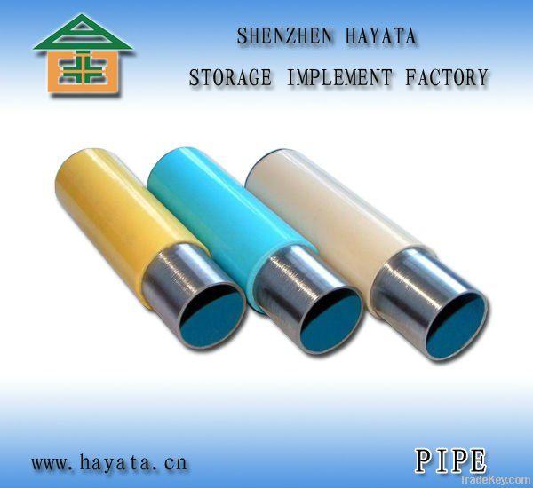 Plastic Coated Metal Pipe