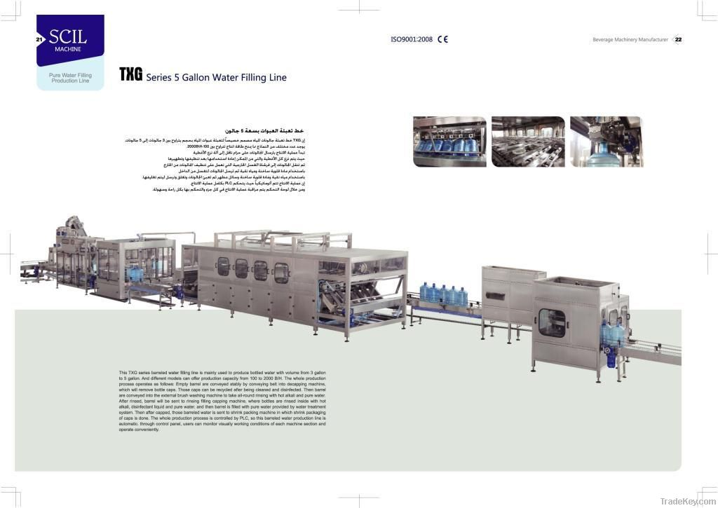 3 - 5 Gallon Water Washing Filling Capping Line