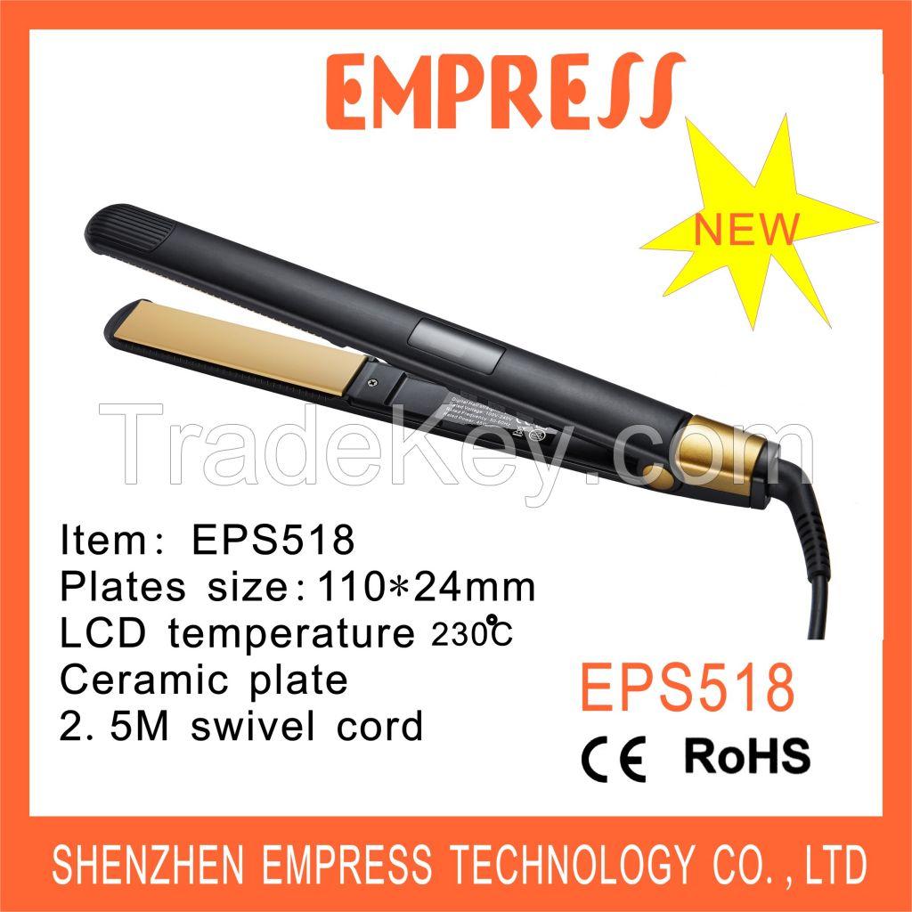 New product hair straightener