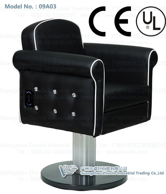 Innovative Design Electric barber chair
