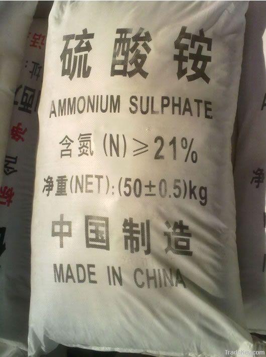 Ammonium Sulphate Industrial Grade