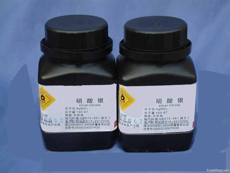 Silver Nitrate for photographic film