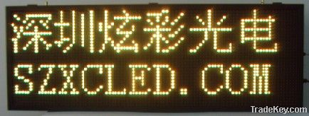 LED moving message sign