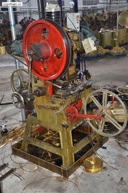 cup chain making machine