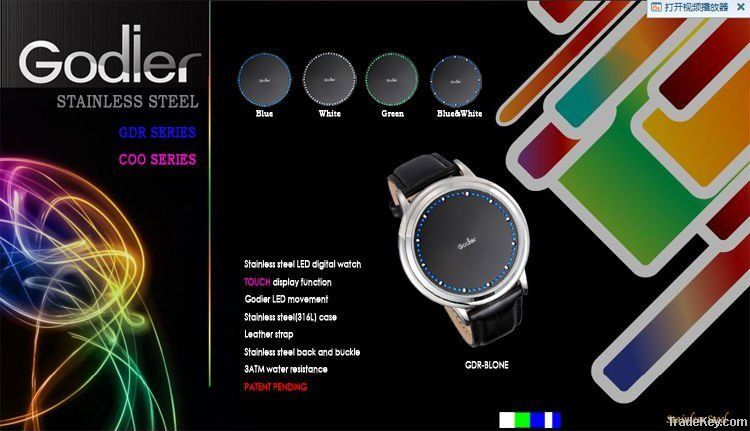 Godier8888 LED touch watch