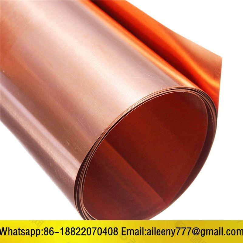 Double Polished Pure C11000 Copper Foil