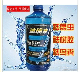 glass cleaner for car wash