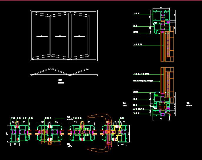 Bi-Folding Door 80 System