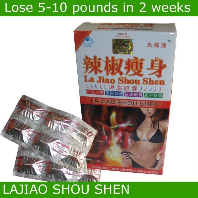 Hot Pepper Slimming Product  La Jiao Shou Shen Diet Pills