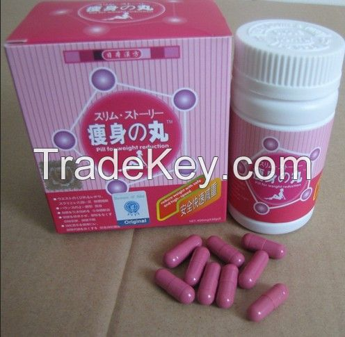Japan Hokkaido Weight Loss Diet Pills