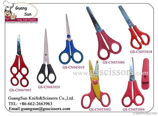 Stationery Scissors