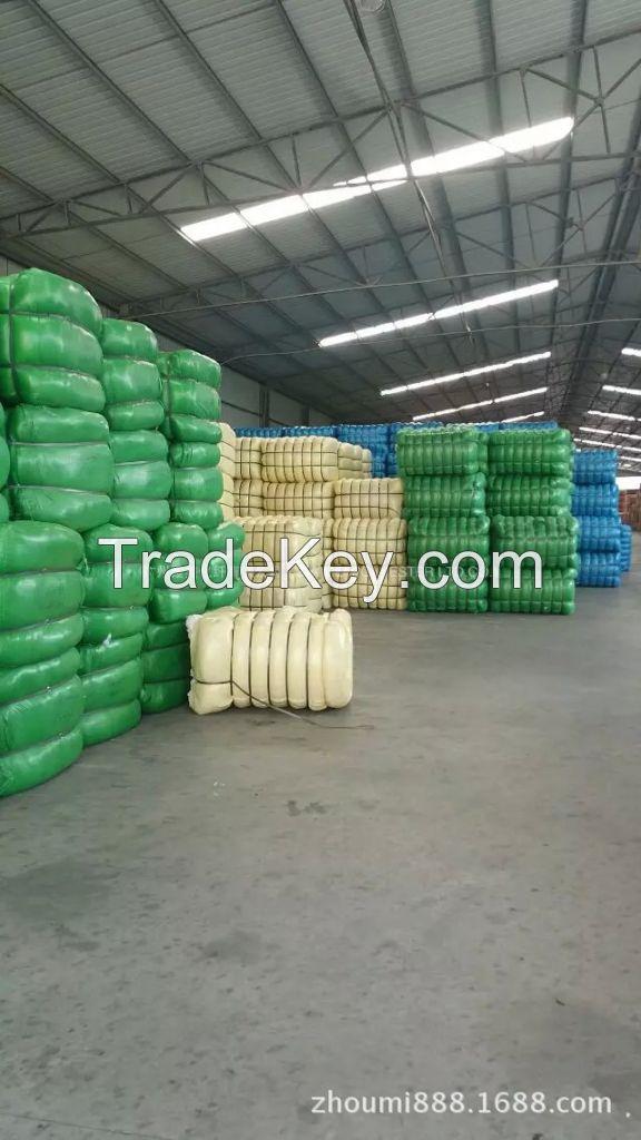 Sell Polyester Staple Fiber