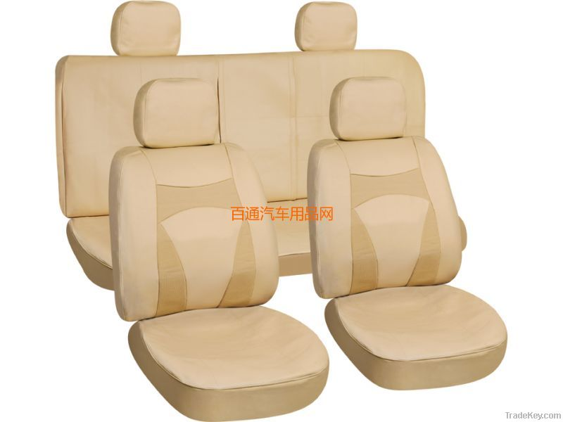 PVC car seat covers