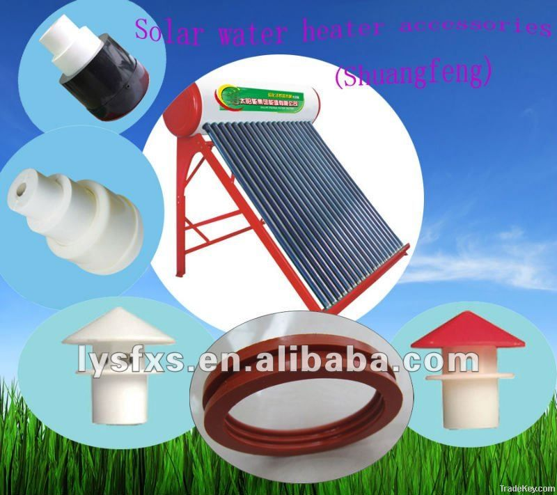 Factory sell solar water heater parts/Accessories qq244419717 SF-04-80