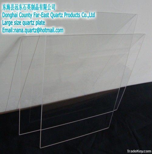 quartz plate quartz sheet