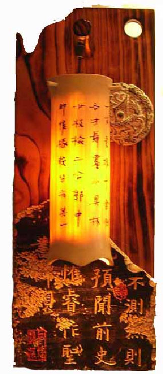 Bamboo Wall Llight
