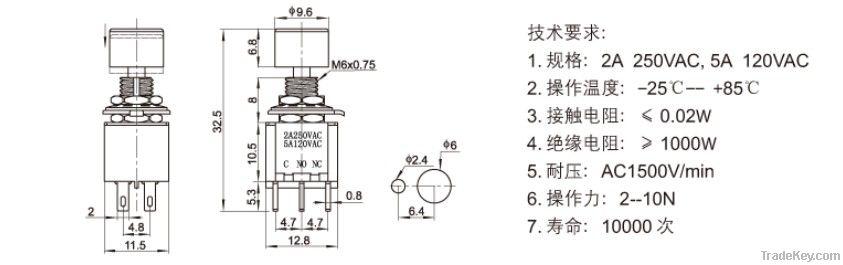 Toggle Switch(5A 120V, 2A 250V)