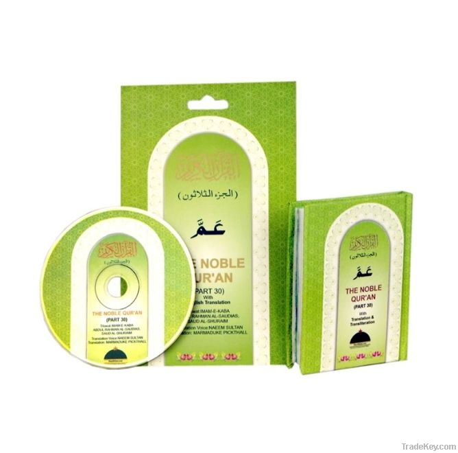 The Holy Quran part 30 Audio CD and pocket book