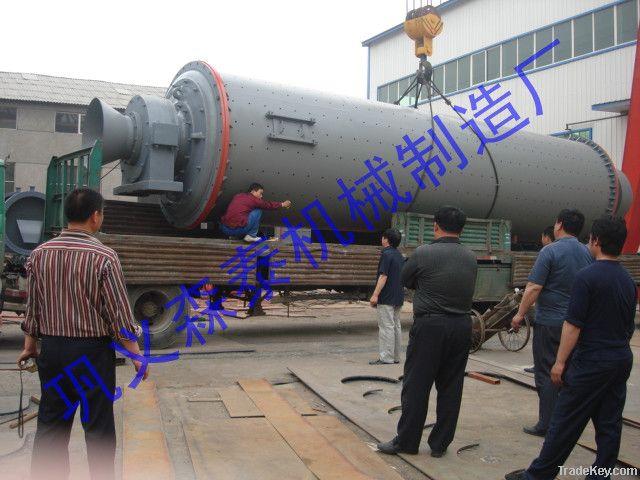 Energy saving Ball mill of 1.3t/h capacity