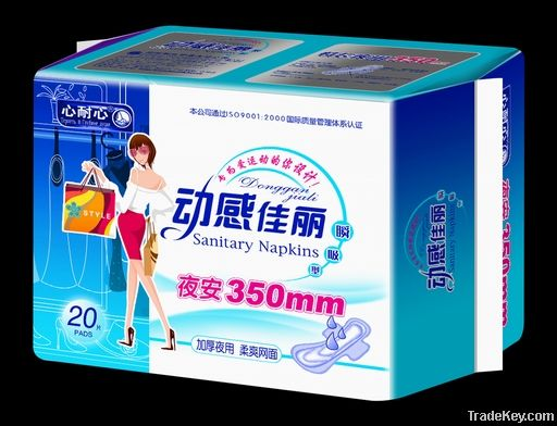 xinnaixin sanitary napkins