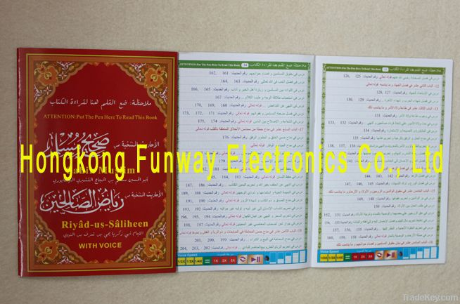 Quran Bukhari Arabic Alphabet with Pen