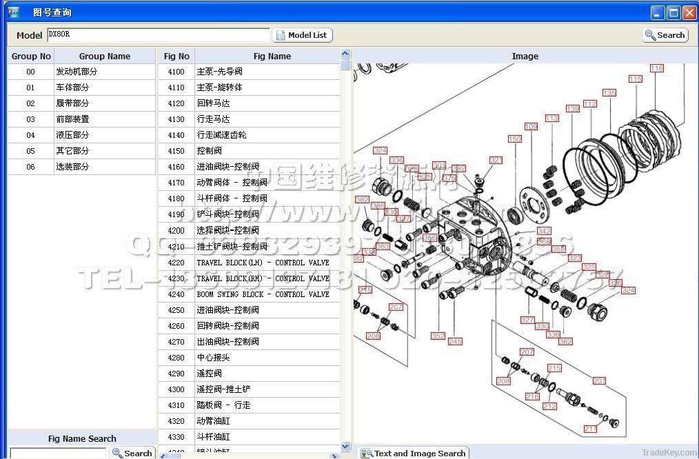 2012 Doosan GPES 2012斗山(大宇)工程机械配件目录查询系统
