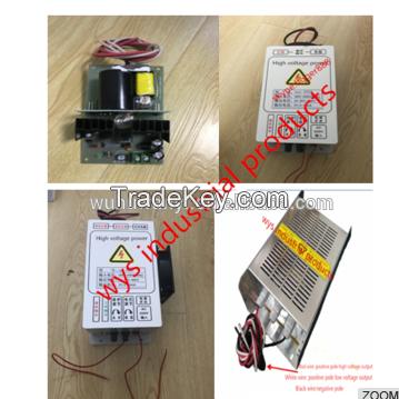 High voltage power supply for removing smoke lampblack 10kv 20kv 30kv 40kv 50kv 60kv