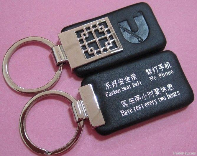 fashion keychain