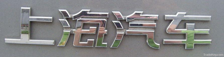 Custom ABS Chrome plated car badge, lettering emblem, car sticker