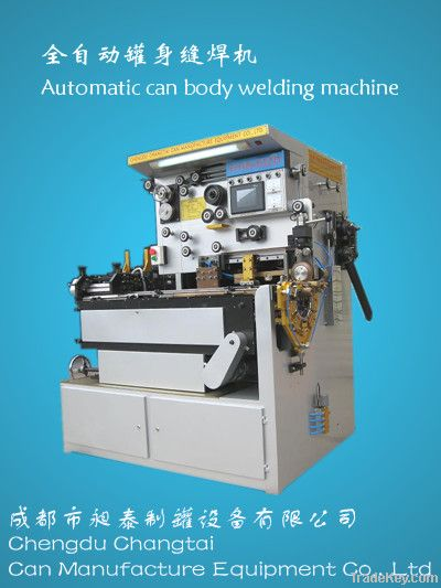Automatic pail/food/beverage/tin can body welding machine