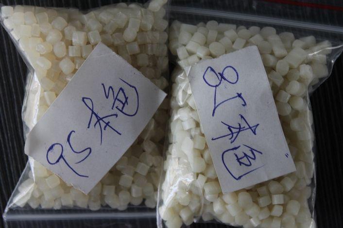 TPU thermoplastic elastomer plastic raw material--Factory direct sale