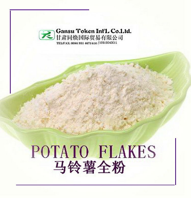 Mashed Potato  (Potato flakes / Potato granules/ Instant Potato )