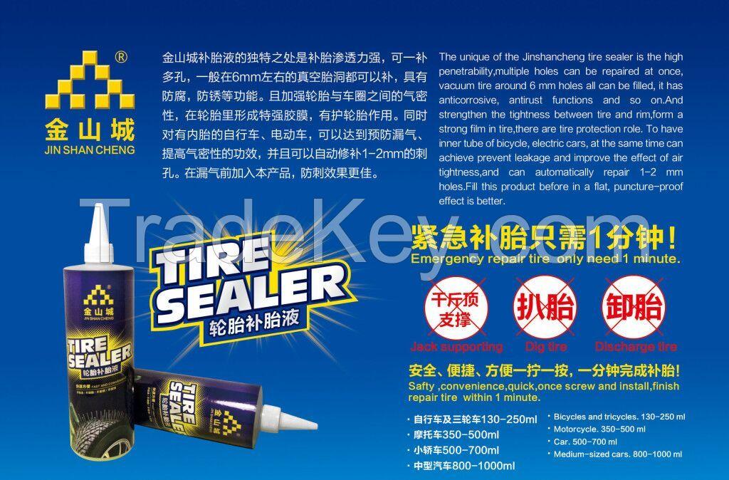 tire sealant tyre sealant tire sealer tire inflator puncture free liquid puncture sealant