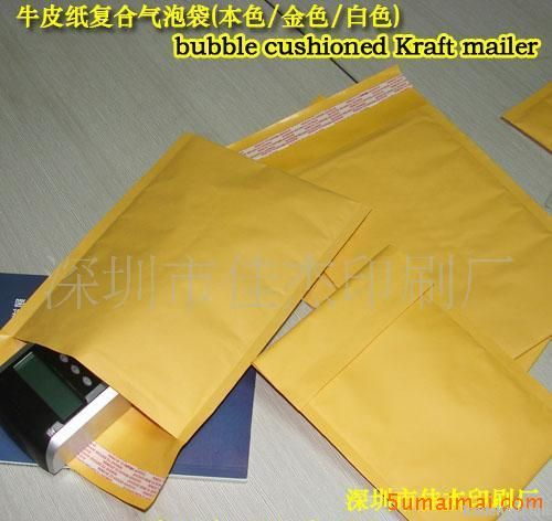 envelopes/malers/express bags