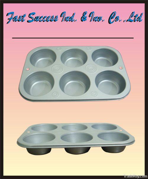 Cake Baking Pan/ Tin Pan/ Pizza Pan