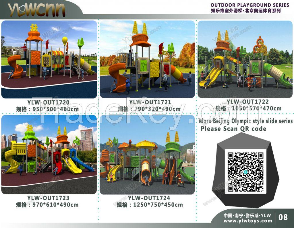 amusement slide playground outdoor playground children slide
